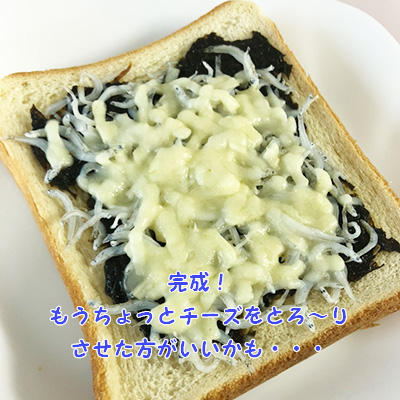 完成もうちょっとチーズをとり~り400_005